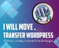 move WordPress website in 24 hours