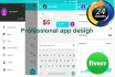 design amazing UI for your iOS,Android,Windows app