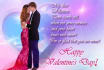 design amazing Valentine card within 2 hrs