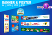 create Unique Banner and   Poster