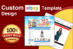 2017 New Requirements of Responsive eBay  Custom Template