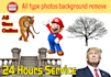 do background remove in photos