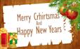 design SPECIAL Christmas Cards