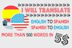 translate any language to english