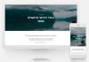 design a Stunning Squarespace Website