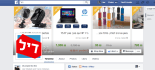 be your facebook page manager
