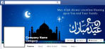 make Facebook Cover Image For You