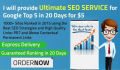 do high Keyword Research and link building to rank your site