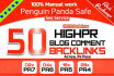 create Manually 10 high quality PR Backlinks