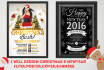 do CHRISTMAS Event Flyer within 24Hr