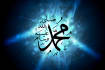 remove diseases,  problems with Islamic Spiritual