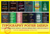 do typography motivational poster flyer design