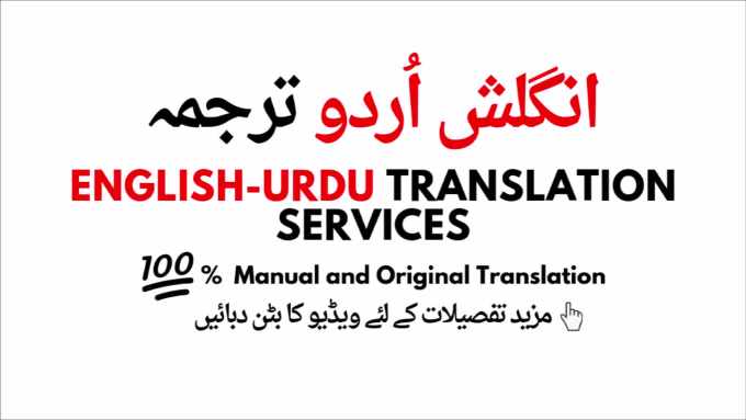 manually translate your english content into urdu